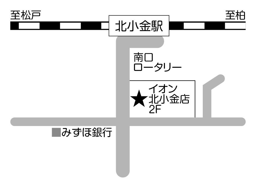 イオン薬局北小金店
