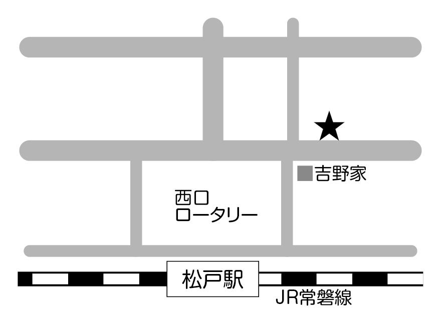 ウエルシア薬局松戸駅西口店