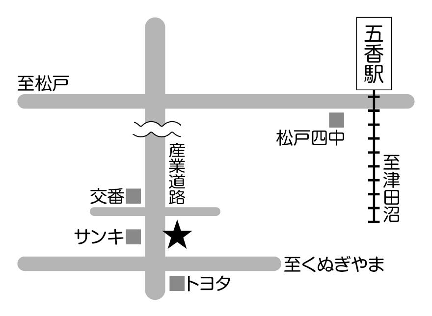 スダカ薬局 松飛台店