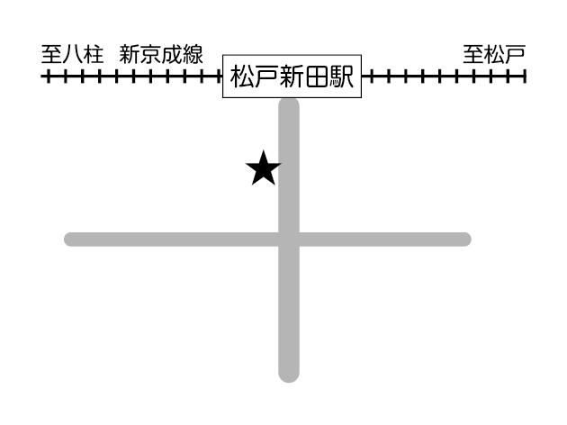 松戸薬局 松戸新田店