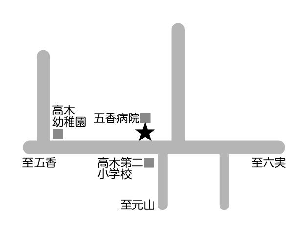 アイン薬局五香店