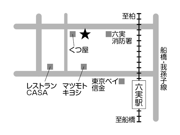 ウェルシア薬局松戸六高台店