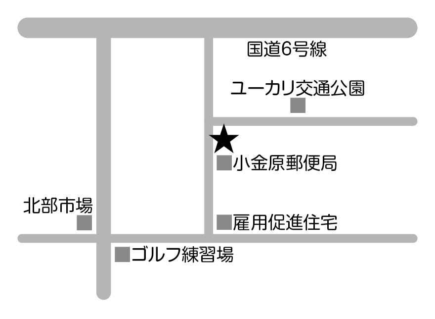 元気薬局 小金原支店