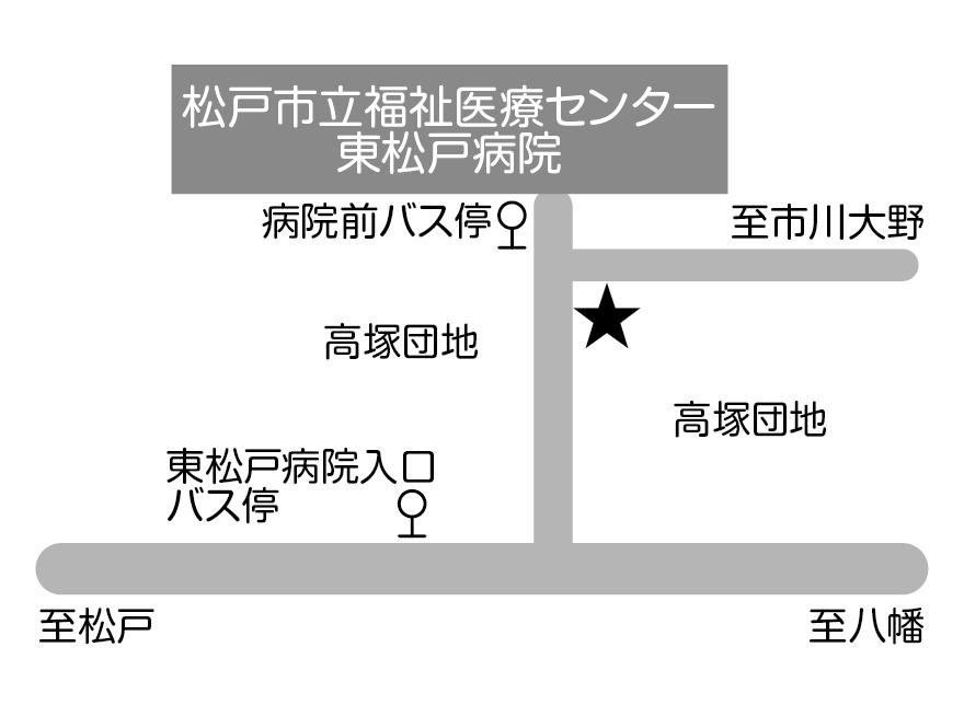 松戸東薬局