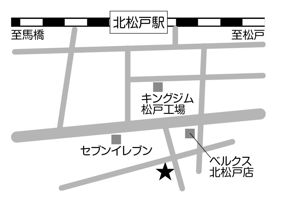 松戸栄薬局