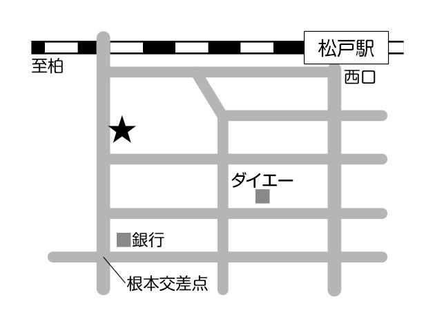 北松戸-アオイ薬局