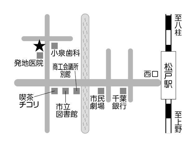 松戸西薬局