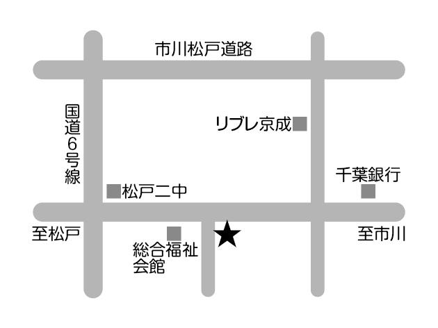 富士見薬局