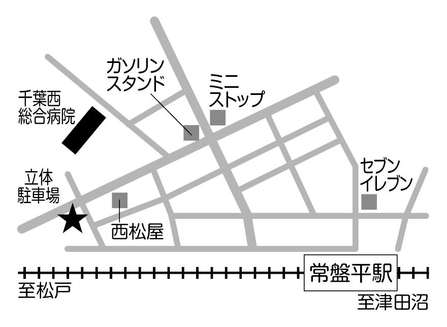 薬局くすりの福太郎 常盤平1丁目店