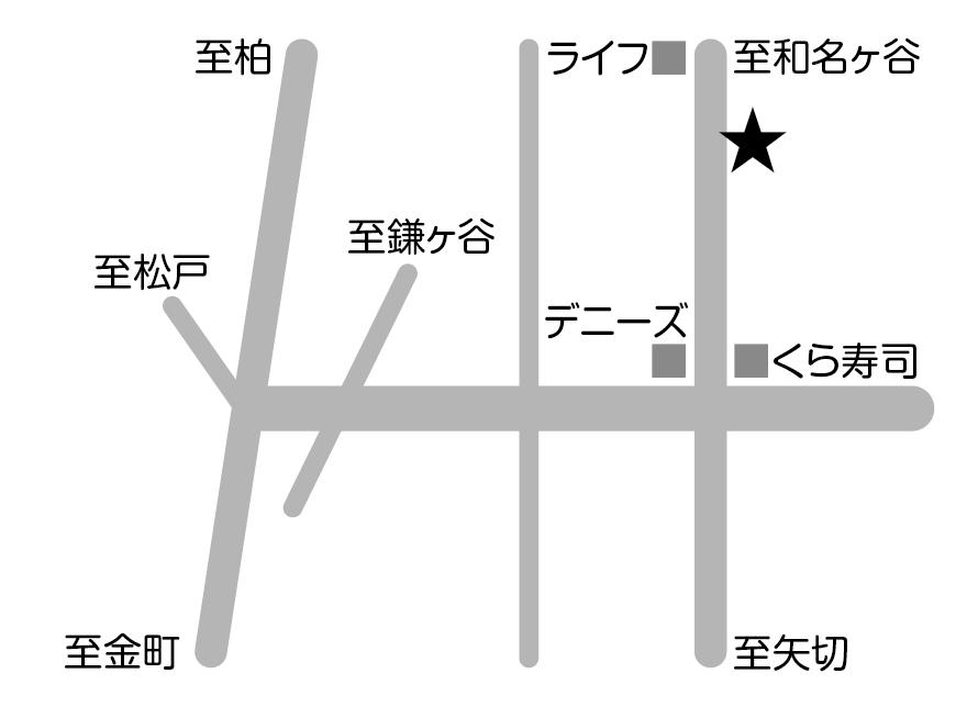 薬局マツモトキヨシ二十世紀ヶ丘店