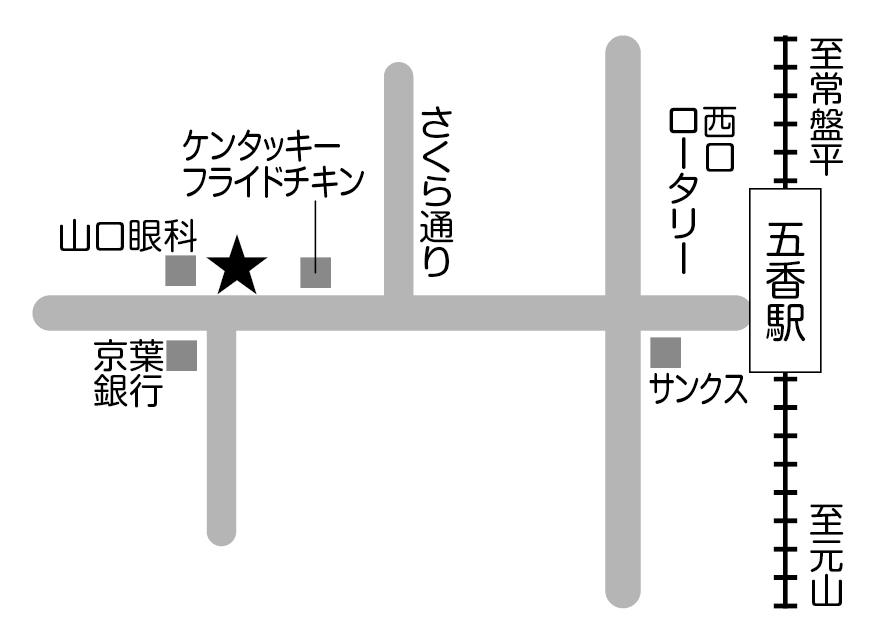 薬局マツモトキヨシ五香駅前通り店
