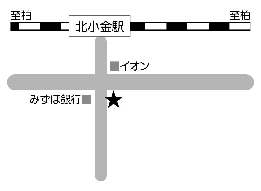 薬局マツモトキヨシ 小金店