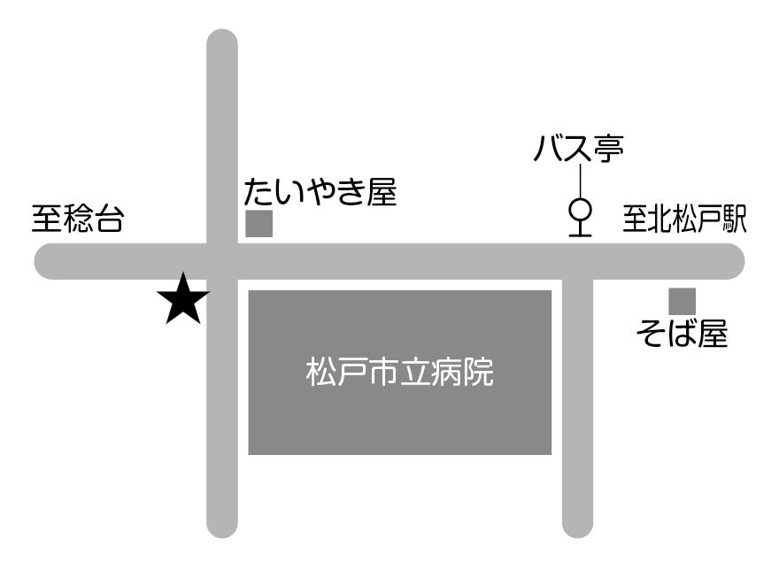 調剤薬局マツモトキヨシ北松戸店