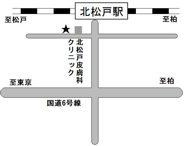 北松戸薬局