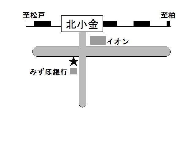 M調剤薬局マツモトキヨシ小金店
