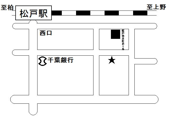 Mおんぷ薬局