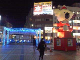 松戸駅前クリスマスイルミネーション