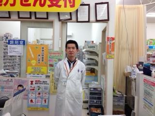 ウエルシア薬局松戸古ヶ崎店