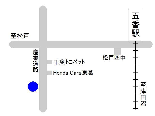 ウエルシア薬局松戸五香西店