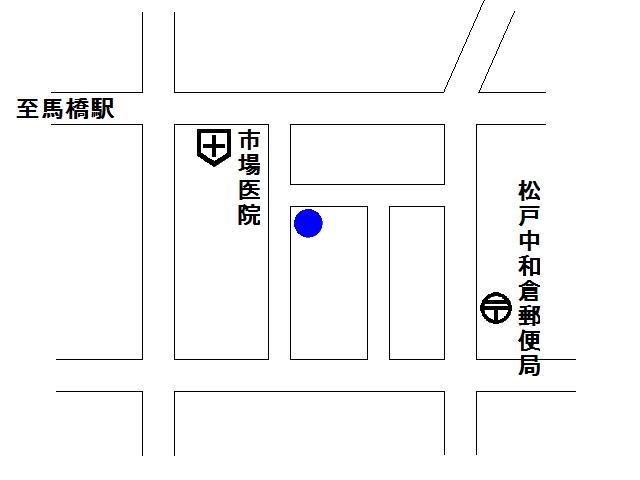 ハート調剤薬局馬橋店
