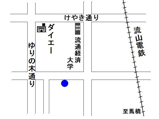 ・・調剤薬局マツモトキヨシ新松戸3丁目店