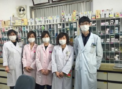 松戸中央調剤薬局