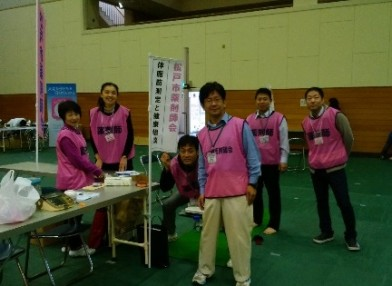 健康松戸21応援団フェス