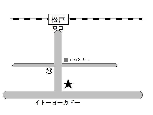 ウエルシア薬局松戸駅東口店
