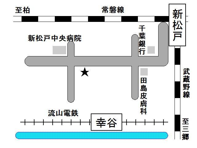 Mうさぎ薬局新松戸店