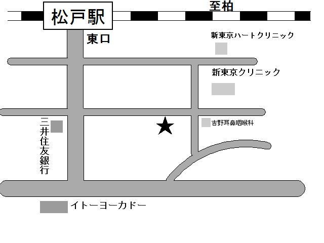 ユーエスファーマシー3号店