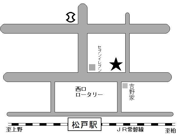 薬局MK松戸西口駅前店