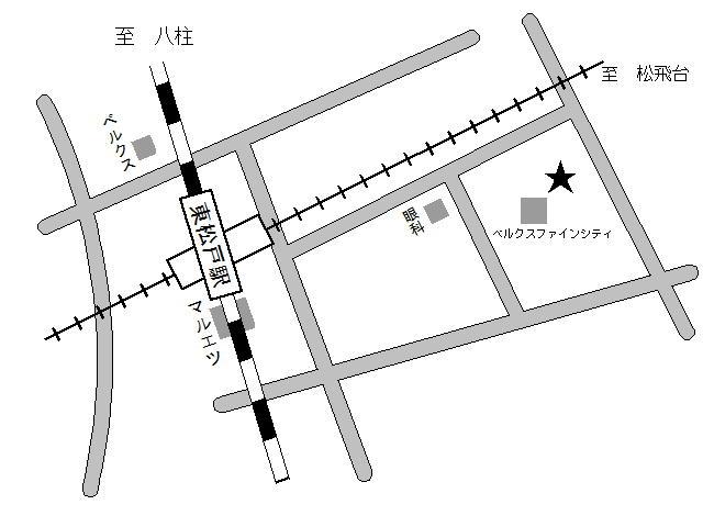 くすりの福太郎東松戸店