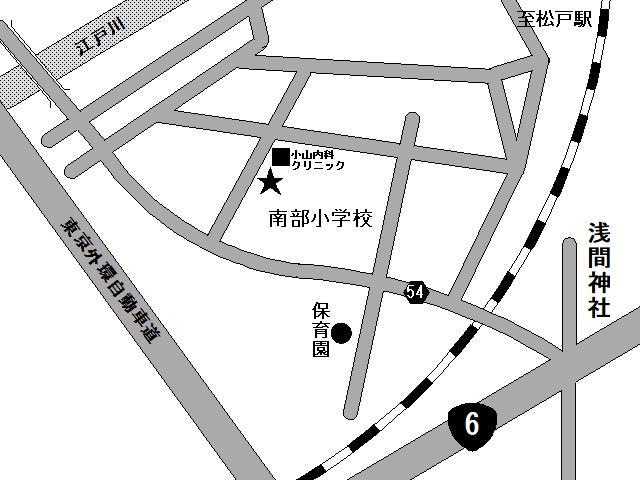 ファイン薬局松戸店